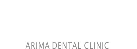 ARIMA DENTAL BLOG